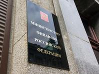 Глава Минфина снова предложил госкомпаниям заплатить государству 50% от прибыли в виде дивидендов