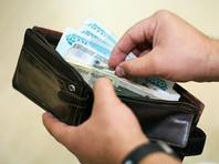 Минтруд предлагает повысить пособие по безработице - впервые за 10 лет