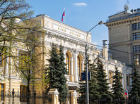 Центробанк убрал с рынка два банка из Москвы