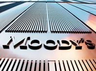 Moody's подтвердило суверенный кредитный рейтинг США на самом высоком уровне