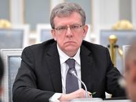 Кудрин рассказал, как  бюджетный маневр обеспечит переход от латания дыр к развитию