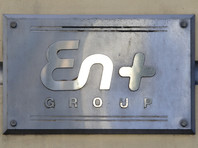 Как говорится в пресс-релизе, Дерипаска согласился сократить долю участия в En+ Group с 66% ниже отметки в 50%. Это произошло после обсуждения с председателем совета директоров компании лордом Грегом Баркером