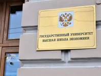 В докладе ВШЭ посоветовали правительству сменить промышленную политику на структурную