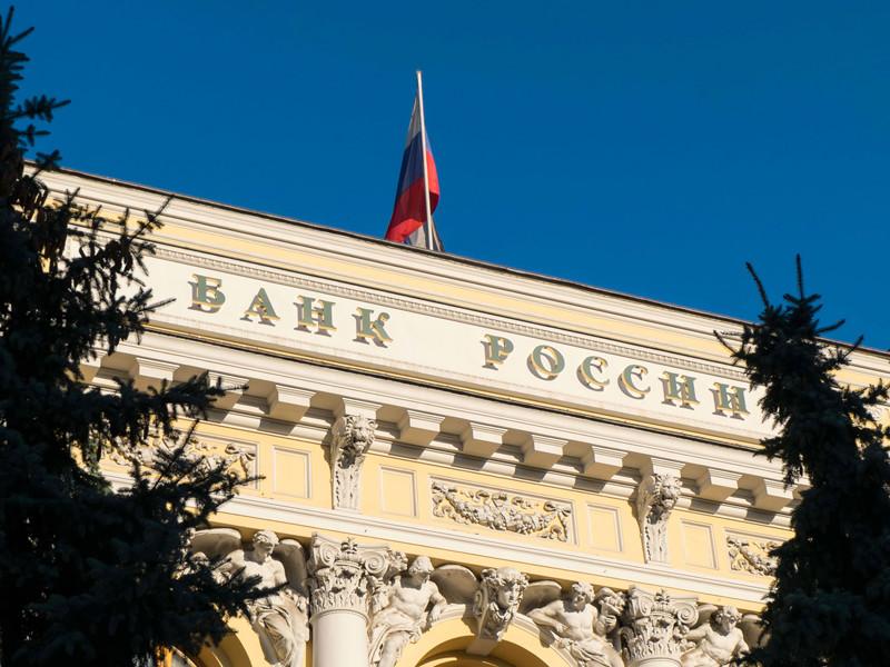 ЦБ лишил лицензии банк ВВБ из Севастополя
