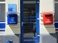 Вместо адреса достаточно будет указать ближайшее почтовое отделение