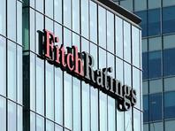 Fitch: санкции США могут серьезно сказаться  на деятельности российских компаний