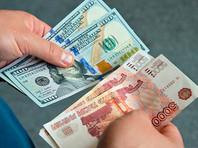 Рубль продолжил снижение на фоне введения санкций США против российских олигархов, близких к Путину. Он пробил отметку в 58 руб. за доллар