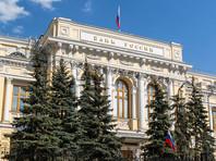 ЦБ отобрал лицензию у банка однокурсника Путина, прекратившего работать в марте