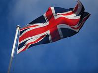 Туроператоры: россияне стали реже интересоваться образовательными турами в Великобританию