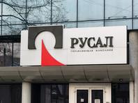 """""""Русал"""" сообщил о возможности технического дефолта из-за санкций США, которые обрушили акции компании на 50%. Торги приостанавливаются"""