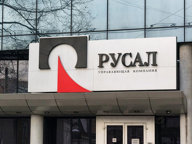 """""""Русал"""" сообщил о возможности технического дефолта из-за санкций США"""