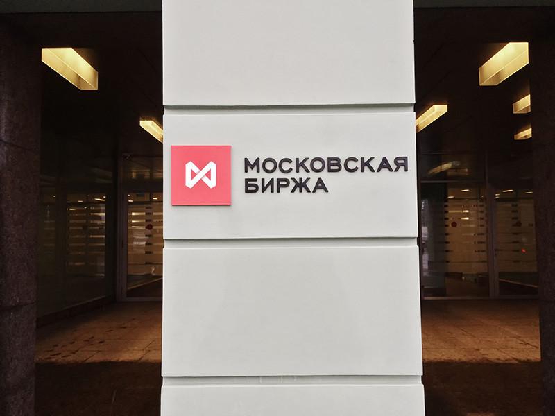 Московскую биржу оштрафовали за нарушения закона об инсайдерской информации