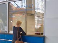 Авиабилеты за рубеж подорожают с 18 апреля из-за курса рубля