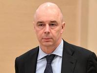 Силуанов: пострадавшие от санкций США  компании попросили у правительства  около 100 млрд рублей