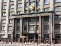 Спустя неделю после введения американским минфином новых санкций против российских чиновников и бизнесменов депутаты Госдумы предложили свой вариант контрсанкций