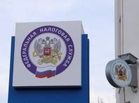 В России поменялась форма налогового уведомления