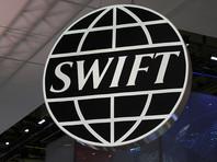 Очевидцы: SWIFT не намерена отключать Россию