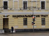 """Создание фонда """"плохих"""" долгов назначено на июль"""