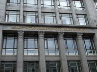 Минфин РФ предложил сократить расходы на пенсии в текущем году