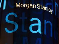 Прогноз Morgan Stanley: ужесточение американских санкций приведет к рецессии в России