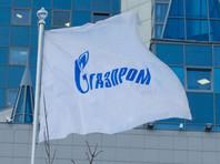 """""""Газпром"""" потребовал полной отмены решения суда по спору  с """"Нафтогазом"""", заявив о """"подмене судьи"""""""