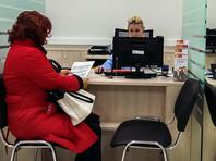 Российские банки уклоняются от процедуры реабилитации клиентов из черного списка
