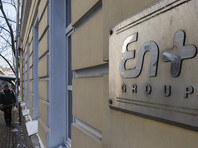 Bloomberg: Минфин США согласен  снять санкции, если доля Дерипаски в En+ уменьшится до 40%