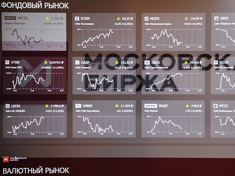 Банк России впервые выявил неправомерное использование инсайдерской информации на торгах Московской биржи
