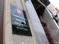 Российский Минфин впервые с 2011 года спрогнозировал профицит бюджета