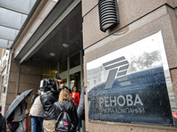 """На фоне санкций """"Ренова"""" Вексельберга погасила кредиты в западных банках на 1 млрд долларов"""