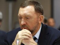 Дерипаска вышел из совета директоров группы компаний En+ Group из-за американских санкций