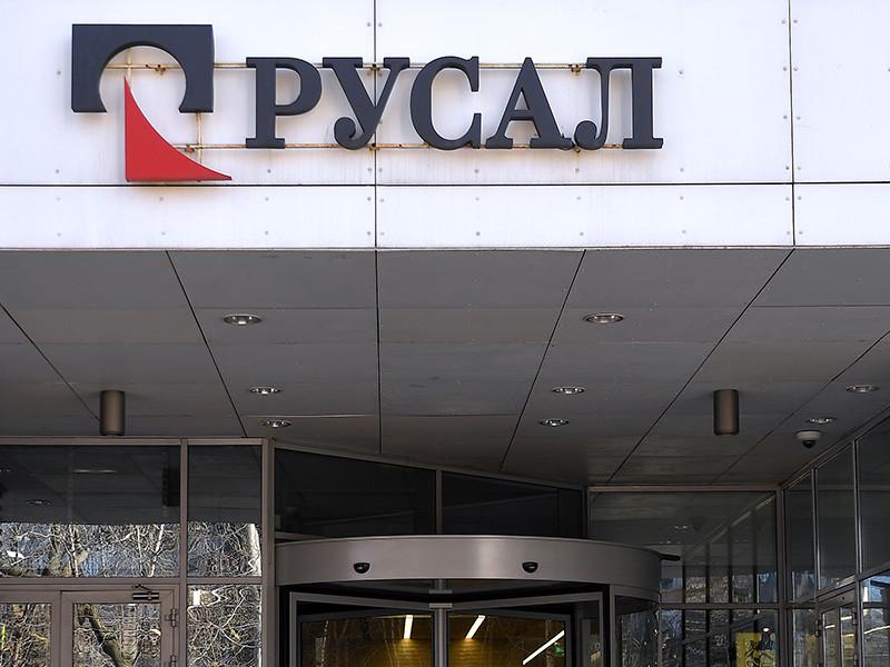 """Высшее руководство """"Русала"""", в том числе генеральный директор Александра Бурико, уходит в отставку из-за санкций США"""