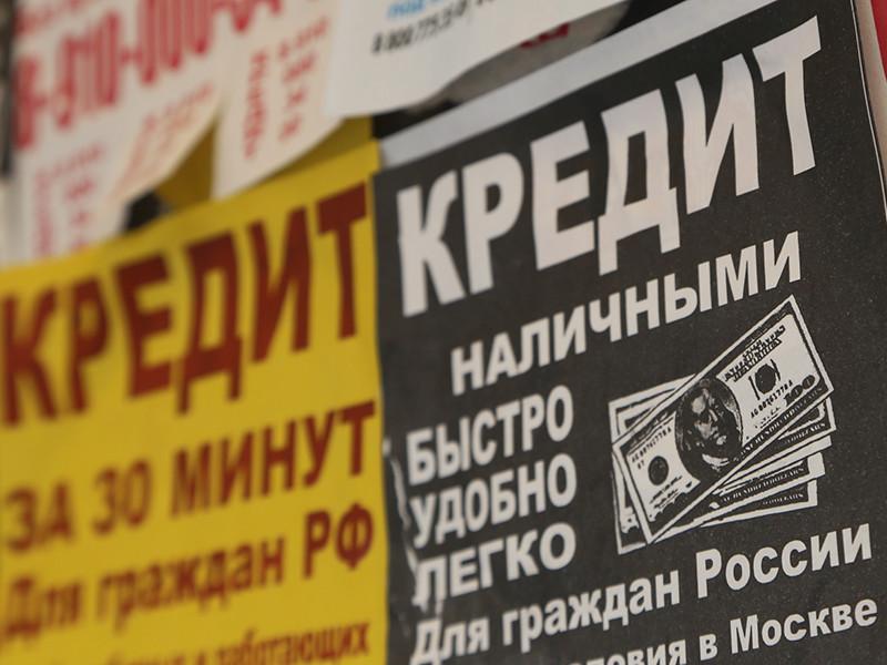 """За первый квартал 2018 года российский ЦБ выявил 64 лже-банка и 1300 """"черных"""" кредиторов. Это существенно превышает цифры прошлого года"""