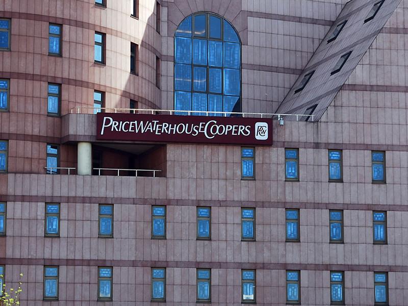Россия вошла в первую пятерку стран, где компании чаще всего страдают от экономических преступлений. Таковы данные опроса международной аудиторской и консалтинговой компании PricewaterhouseCoopers (PwC)