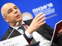 Силуанов пообещал в течение шести лет не менять налоги