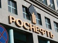 """Reuters: """"Роснефть"""" опасается реакции Китая на бурение на шельфе, который в Пекине считают своим"""