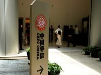 В пятницу, 4 мая, консорциум швейцарского сырьевого трейдера Glencore и суверенного фонда Катара QIA (QHG Oil) уведомил CEFC о расторжении соглашения