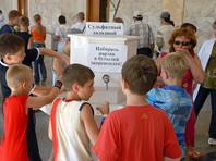 1 мая в России стартовал эксперимент с курортным сбором