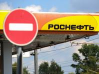 """Сделка по вхождению китайской компании """"Хуасинь"""" (China Energy, CEFC) в капитал """"Роснефти"""" отменена, несмотря на заявление главы российской госкомпании Игоря Сечина"""