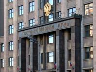 В Госдуму внесен законопроект, поручающий Роструду контролировать начисление и перерасчет пенсий