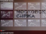 ЦБ впервые обнаружил манипулирование курсом доллара на Мосбирже