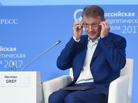 """Греф не видит политики в увольнениях сотрудников  Sberbank CIB после выхода отчета с критикой """"Газпрома"""""""