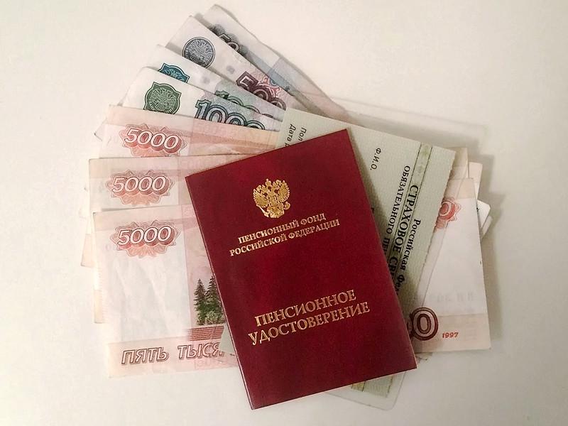 Российское правительство обсудит повышение пенсионного возраста в первоочередном порядке. Возможно, изменения вступят в силу уже с 2019 года
