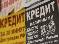 В ЦБ сообщили о росте числа структур, оказывающих нелегальные финансовые услуги
