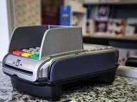 Новый закон обяжет принимать карты  даже небольшие магазины