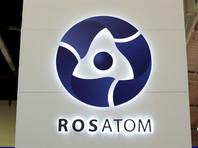 """Иордания отказалась от строительства большой АЭС с участием """"Росатома"""""""