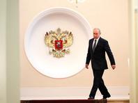 """Владимир Путин после официального вступления в должность президента издал новый """"майский указ"""", формализующий цели, поставленные в своем послании Федеральному собранию 1 марта"""