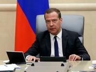 Медведев поручил за полтора месяца найти деньги на исполнение майского указа Путина