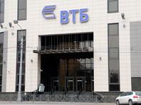 """После неудачи с китайцами приватизацию пакета """"Роснефти"""" может оплатить ВТБ"""