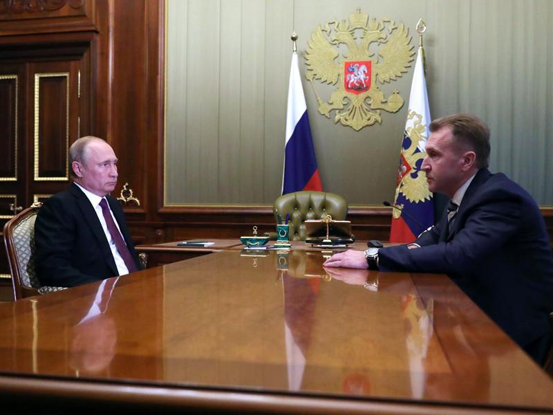 Президент РФ Владимир Путин встретился в четверг в Константиновском дворце с бывшим первым вице-премьером Игорем Шуваловым и предложил ему возглавить ВЭБ